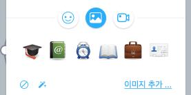 영어문법 - 시제 - MindMeister 마인드맵 2017-03-01 09-58-27.png