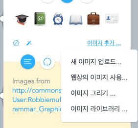 영어문법 - 시제 - MindMeister 마인드맵 2017-03-01 09-59-25.png
